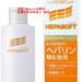 5月データ ヘパソフト 薬用 顔の乾燥改善 オールインワン (化粧水 乳液 美容液) ローション 単品 120g