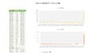 20200514_【医薬部外品】ミューズ ノータッチ 本体 ポケモン ブルーソーダレモン 250ml.png