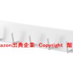 4月データ   Amazonサイバーマンデーでバカ売れ?マグネットバスルームフック ホワイト 約W28XD3.5XH5cm ミスト 4234