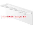 歯ブラシスタンド ホワイト 約W13XD3.5XH10cm MIST 4239