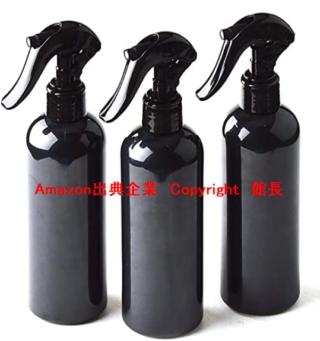 スプレーボトル プラスチック製 ハンドスプレー霧吹き 遮光スプレー 細かいミスト 詰め替え容器 化粧水 詰め替え容器 エクセレント 黒 3個