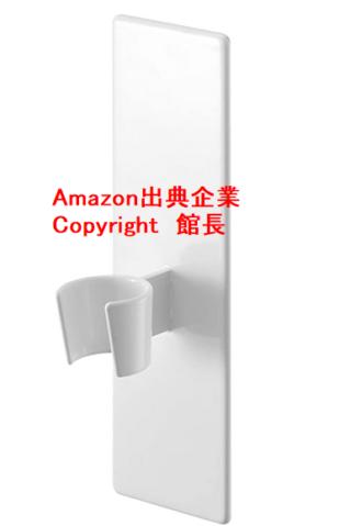 山崎実業(Yamazaki) マグネットバスルームシャワーフック ホワイト 約W5XD4.5XH16cm 4233