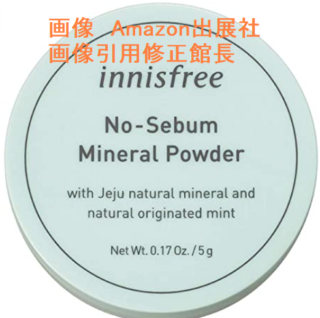 イニスフリーinnisfreeイニスフリー日本公式(innisfree) ノーセバム ミネラルパウダーフェイスパウダーミネラルパウダー ルースタイプ 単品