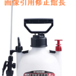 6月売上20%UP5000個売れた商品シリーズ  工進 ミスターオート 蓄圧式噴霧器 4L HS-401E