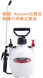 工進 ミスターオート 蓄圧式噴霧器 4L HS-430E