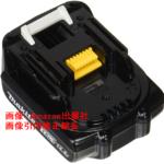 6月売上20%UP5000個売れた商品シリーズ マキタ リチウムイオンバッテリBL1430B  14.4V 3.0Ah A-60698