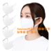 月4000万!マスク ひんやり 4枚組 男女兼用 フィット感  繰り返し使える Sサイズ4枚組ホワイト