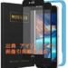 8月売上!今回初 急上昇売れた商品シリーズ  【アンチグレア強化ガラスフィルム】【2枚セット】 Nimaso iPhone SE 第2世代