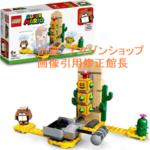 8月売上!今回初 急上昇売れた商品シリーズ レゴ(LEGO) スーパーマリオ サンボ の さばく チャレンジ 71363