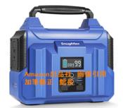 画 ポータブル電源 バッテリー 人気 大容量 60000mAh 家庭用 蓄電池 非常用電源 急速充電 PSE認証済 12ヶ月保証