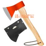 9月まあまあ売れている 斧 野外キャンプ用品 薪割り 手斧 38cm 鉈 ガーデン用手斧 ケース付き 焚き火台 (レッド)