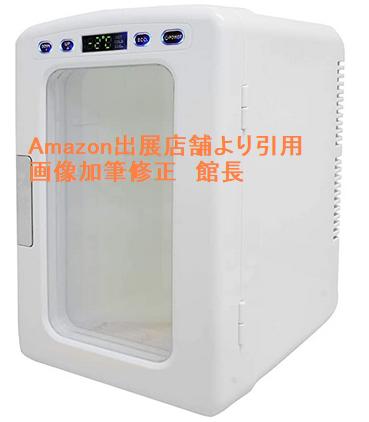 画 ポータブル 冷温庫 小型 10L 氷点下-2~60℃まで設定可能 CH-10 (ホワイト)