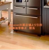 冷蔵庫 マット キズ防止 凹み防止 床保護シート53 62cm 200Lクラス 無色 透明 国内正規一年保証 Sサイズ