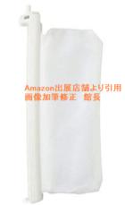 アクア 洗濯機用糸くずフィルター LINT-16