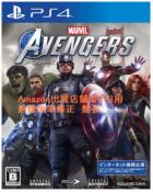 画 Marvel's Avengers(アベンジャーズ) -PS4