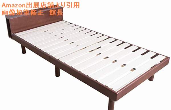 ベッド すのこベッド 棚付き コンセント付き 高さ調整 ホワイト ダブル