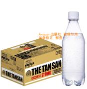 強炭酸コカ・コーラ カナダドライ ザ・タンサン ストロング ラベルレス 430ml